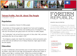 Foreign Republic